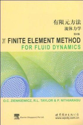 有限元方法流体力学(第6版) [平装]