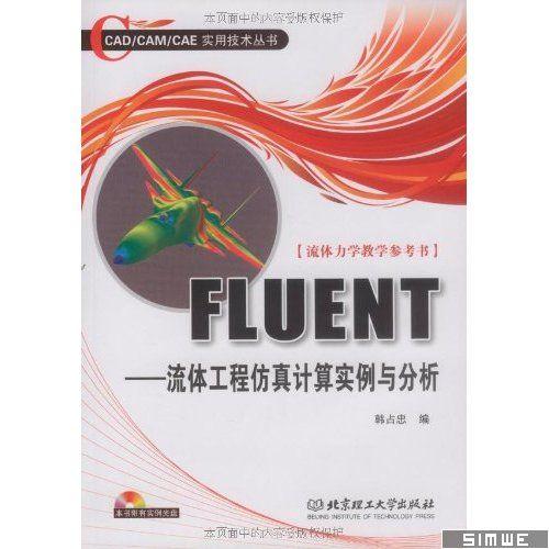 FLUENT:流体工程仿真计算实例与分析(附VCD光盘1张)
