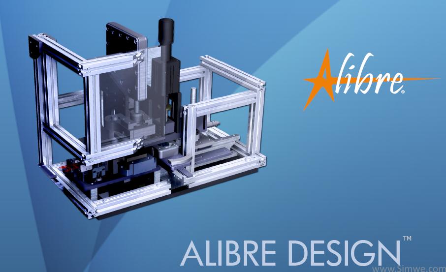 Alibre 最超值实用的三维CAD设计软件