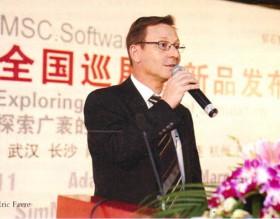 MSC Software:重装闪亮登场