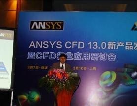 ANSYS DSP/江苏科技大学挂牌仪式