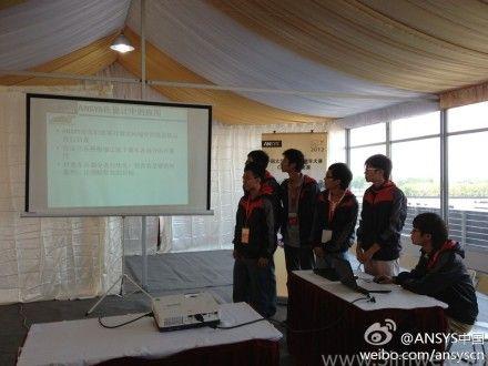 中国大学生方程式汽车大赛cae设计大赛