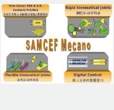 LMS Samtech SAMCEF Mecano 柔性体非线性结构及机构动力学分析