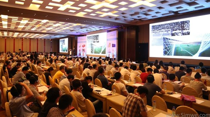 Altair 2014技术大会成功举行