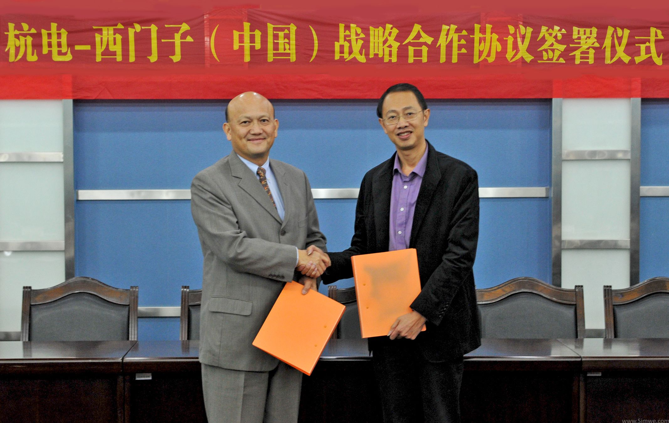 Siemens PLM Software向杭州电子