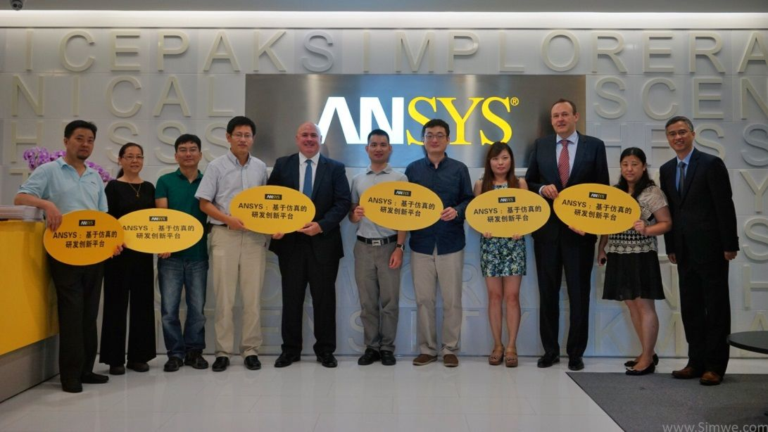 ANSYS基于仿真研发创新平台助力《中国制造2025》