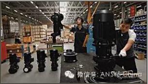 【格兰富水泵】利用仿真技术将时间缩短30%,...