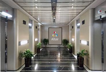 Altair宣布成立西安分公司 助力西