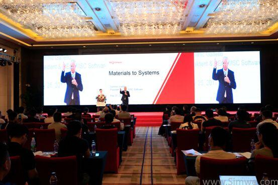 MSC 成功举办2017中国用户大会