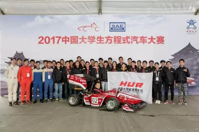 2017中国大学生方程式汽车大赛ANSYS仿真大...