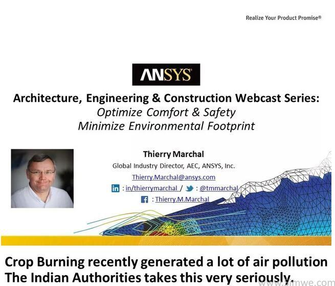 治理空气污染CFD解决方案:空气污染不是经...