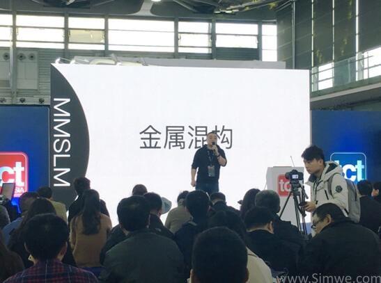 2018 TCT Asia展会,新型概念产品引关注