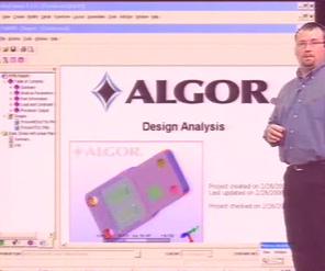 ALGOR 学习教程(四)